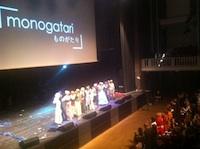 Monogatari 2013