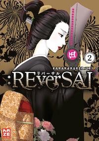 Karakarakemuri – REverSAL Band 2